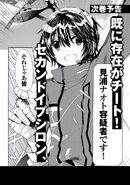 Manga Volume 06 Epilogue 005
