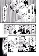 Manga Volume 03 Clock 12 016