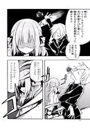 Manga Volume 03 Clock 11 021