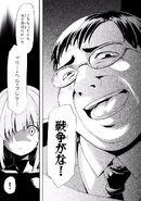 Manga Volume 04 Clock 18 022
