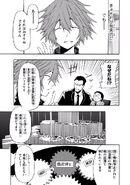 Manga Volume 06 Clock 26 006