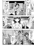 Manga Volume 07 Clock 32 025
