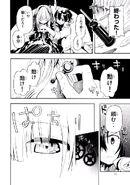 Manga Volume 01 Clock 1 031