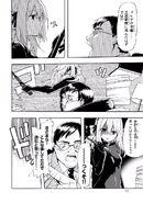 Manga Volume 04 Clock 18 009