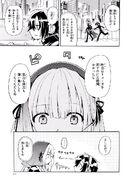 Manga Volume 01 Clock 1 056