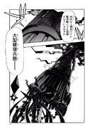 Manga Volume 04 Clock 16 024