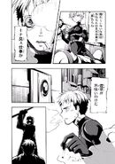 Manga Volume 03 Clock 12 008