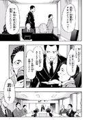 Manga Volume 06 Prologue 008