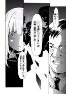 Manga Volume 04 Clock 18 013