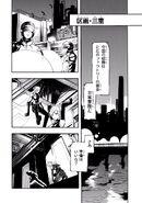 Manga Volume 03 Clock 12 003