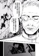Manga Volume 01 Clock 4 011