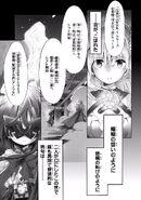 Manga Volume 05 Prologue 004