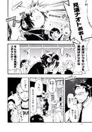Manga Volume 01 Clock 1 005