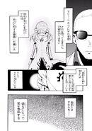 Manga Volume 04 Clock 17 037