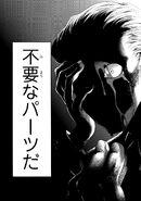 Manga Volume 07 Clock 34 026