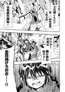 Manga Volume 07 Clock 34 034