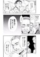 Manga Volume 01 Clock 4 009