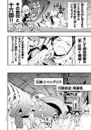 Manga Volume 08 Clock 39 003