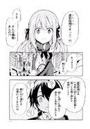 Manga Volume 02 Clock 7 024