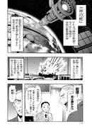 Manga Volume 06 Clock 29 031