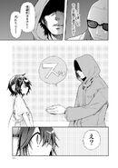 Manga Volume 08 Clock 40 014
