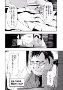 Manga Volume 04 Clock 18 003