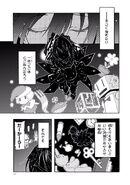 Manga Volume 05 Clock 22 018