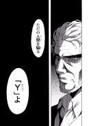 Manga Volume 04 Clock 19 044