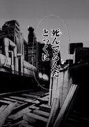 Manga Volume 03 Clock 14 017