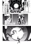 Manga Volume 05 Clock 24 033