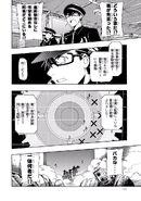 Manga Volume 06 Clock 30 021