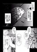 Manga Volume 04 Clock 19 027