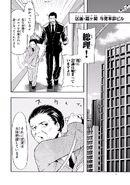 Manga Volume 06 Prologue 007