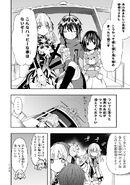 Manga Volume 08 Clock 38 029