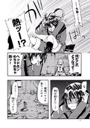 Manga Volume 06 Prologue 005