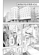 Manga Volume 08 Clock 39 013