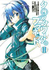 Manga Volume 2 Cover