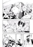 Manga Volume 01 Clock 1 019