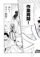 Manga Volume 01 Clock 3 006