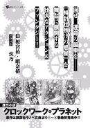 Manga Volume 06 Epilogue 004