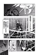 Manga Volume 05 Clock 21 010