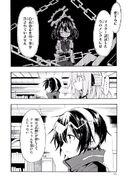 Manga Volume 05 Clock 23 017