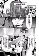 Manga Volume 05 Clock 25 022