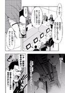 Manga Volume 06 Clock 26 013