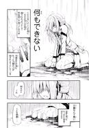 Manga Volume 04 Clock 18 029