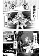 Manga Volume 07 Clock 32 011