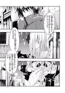 Manga Volume 04 Clock 18 036