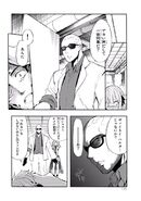 Manga Volume 05 Clock 24 013