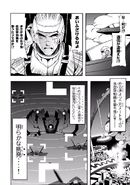 Manga Volume 05 Clock 25 011
