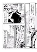 Manga Volume 04 Clock 17 021